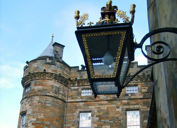 Edinburgh Holyrood House lantern