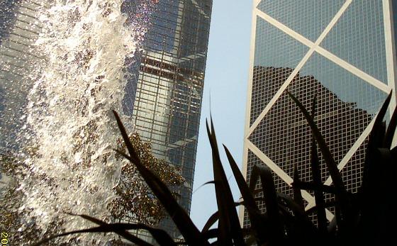 Hong Kong Park Bank Of China Landscape (www.free-city-guides.com)