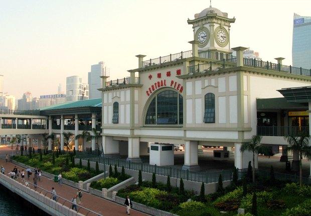 Hong Kong Star Ferry Central Pier