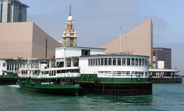 Hong Kong Star Ferry Tsim_Sha_Tsui