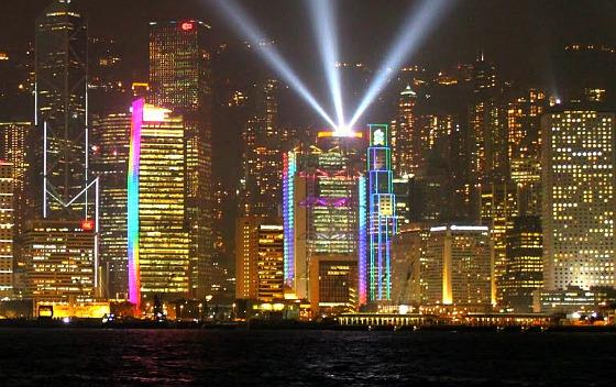 Hong Kong Symphony of Lights HSBC