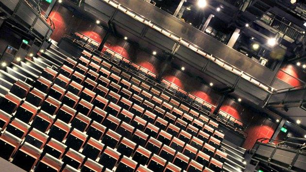 London National Theatre auditorium