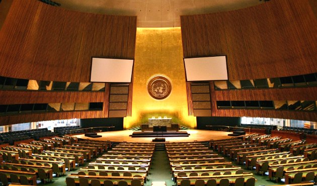 New York UN Debating Hall