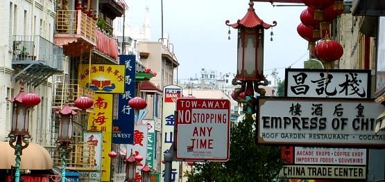 San Francisco Chinatown signs