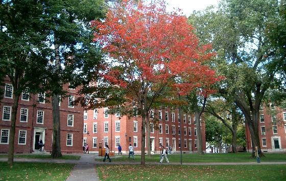 Boston Harvard University wide (www.free-city-guides.com)