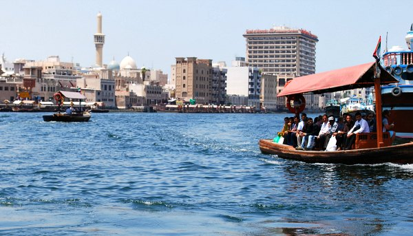 Dubai Creek Boat