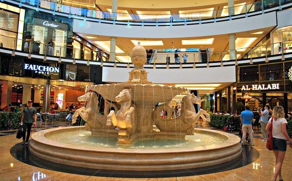 Mall Of The Emirates, Dubai - Location & Ski Slope Prices ...