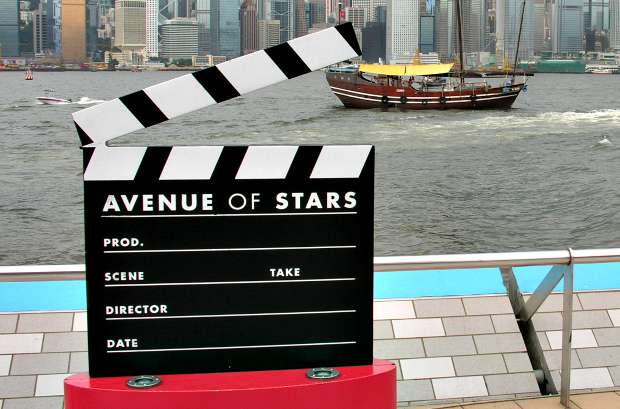 Hong Kong Avenue Of Stars Sign