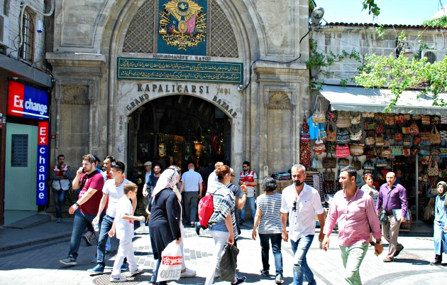 Istanbul Grand Bazaar Entrance