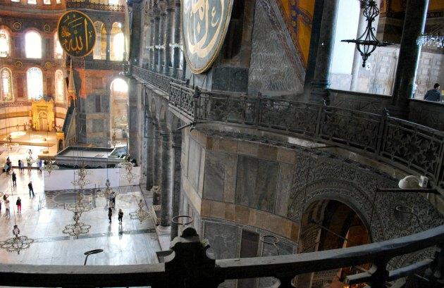 Istanbul Hagia Sophia floor