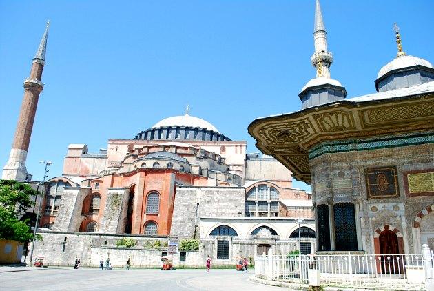 Istanbul Hagia Sophia side view