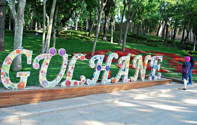 Istanbul Gulhane Park sign