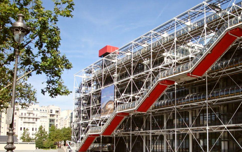 Paris Centre Pompidou Front Daytime New